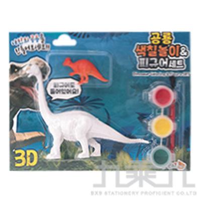 DIY恐龍彩繪組 G0142