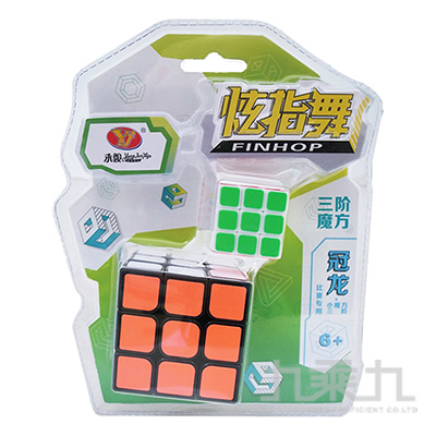 9602A魔術方塊(1大1小)