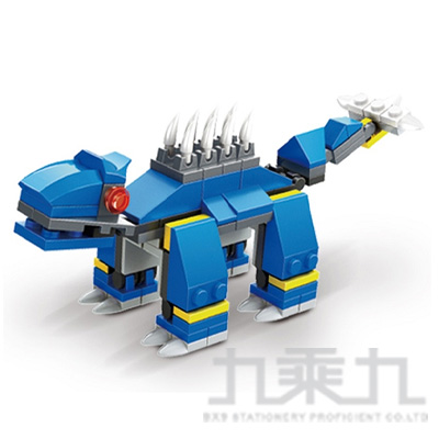 扭蛋迷你積木:甲龍