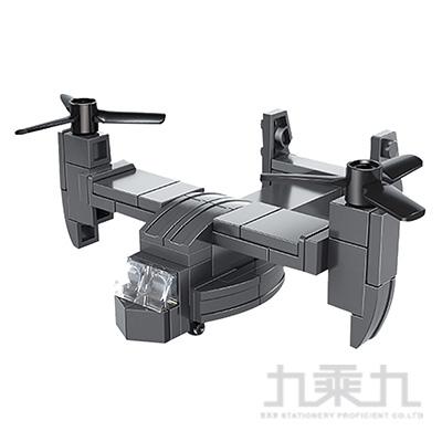 扭蛋迷你積木:旋翼機 CT05014