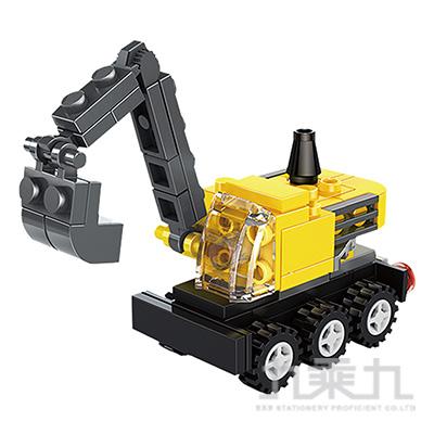 扭蛋迷你積木:挖土機 CT05015