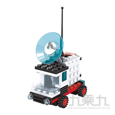 扭蛋迷你積木:衛星接收車 CT05020