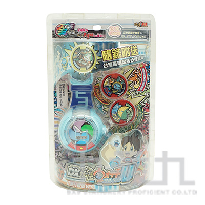 妖怪手錶-U型台灣限定版 BAY94477