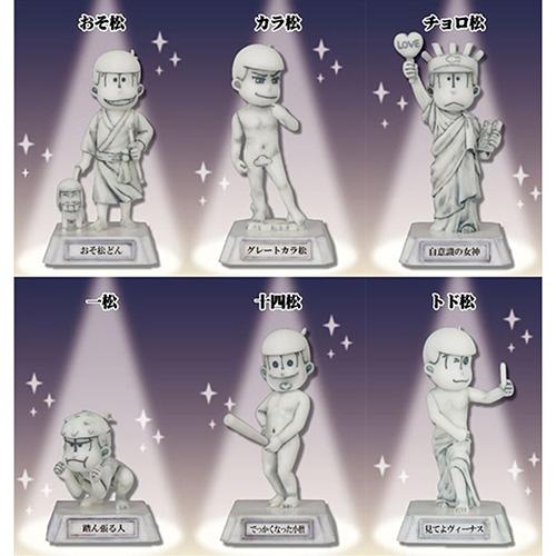 (2012紅利6000)EXRARE 小松先生雕像松 盒玩 PHJ70522(款式隨機出貨)