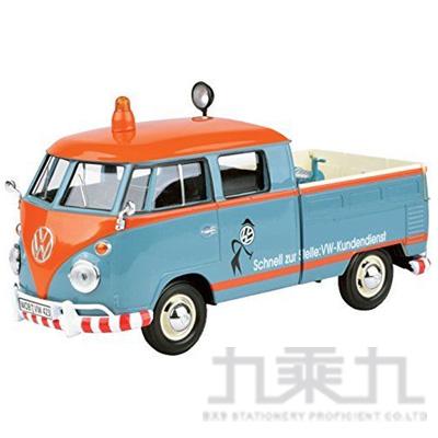 1:24福斯合金車-小貨卡(救助車) MMV79555
