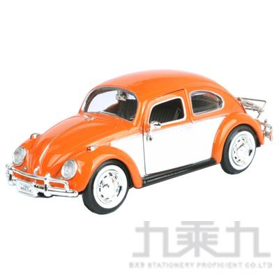 1:24福斯合金車-1966金龜車(橘) MMV79558