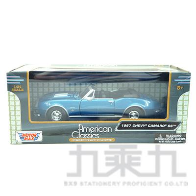 1:24經典合金車-1967雪佛蘭 MMV73301
