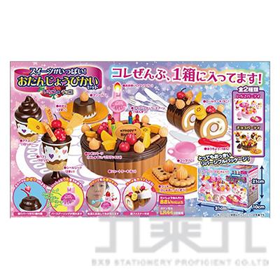 Yell景品 生日PARTY甜點草莓&巧克力組 YEL71864