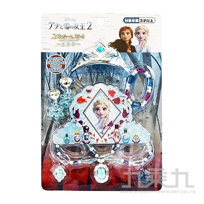 冰雪奇緣2-公主首飾組 MAD14837