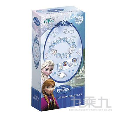 冰雪奇緣迷你手作系列-飾品組 TMD68500