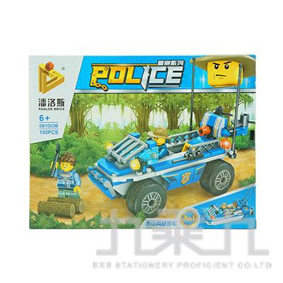 潘洛斯 警察系列積木681003A-D