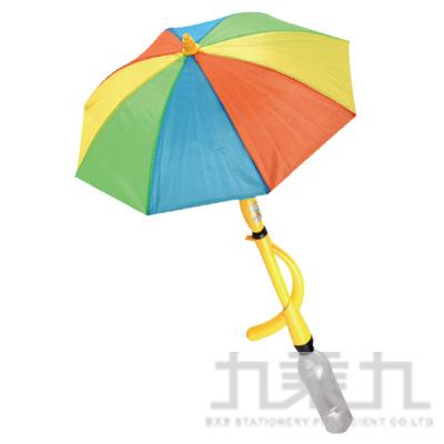 附傘水槍 SL7373