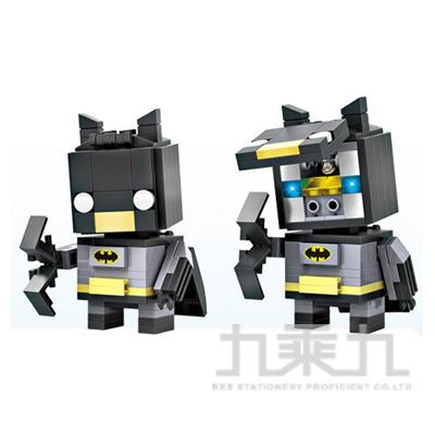 積木-MINI 蝙蝠俠 1403