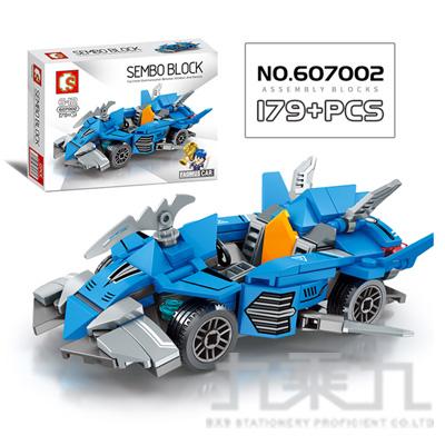 賽車系列-02 607002
