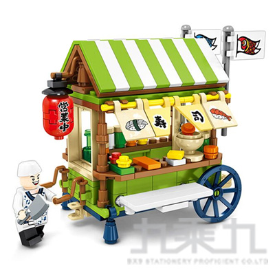 壽司餐車 601102