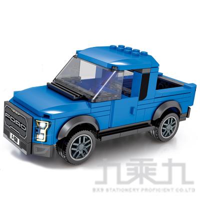 賽車系列-24藍 607024