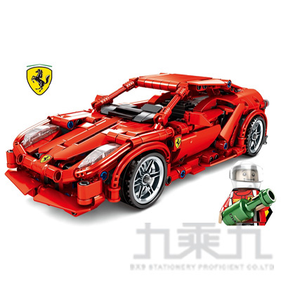 紅色法拉利 701501