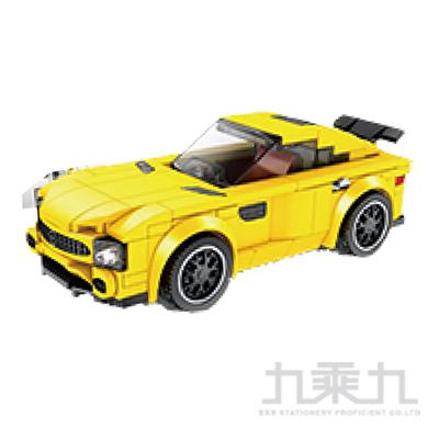 微型積木-賽車系列-黃 607038