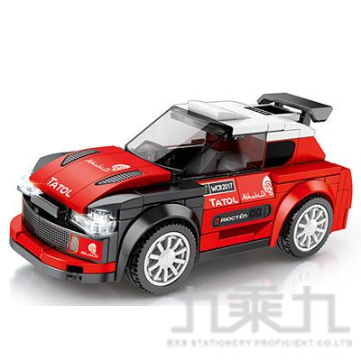 微型積木-賽車系列-紅 607039