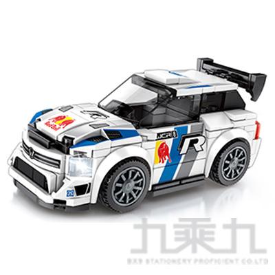 微型積木-賽車系列-白 607040