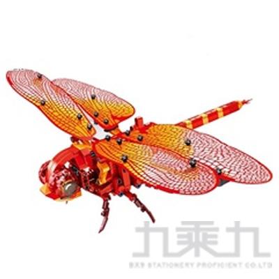 微型積木-紅蜻蜓 703300