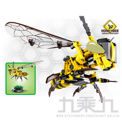 微型積木-大黃蜂 703200