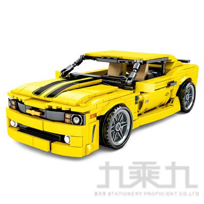 微型積木-大黃蜂 701504