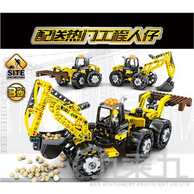 微型積木-工程挖土機 703303 (款式隨機)