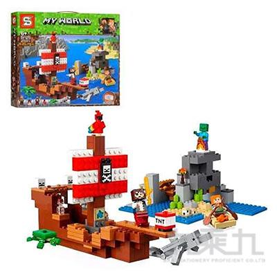 方塊世界-海盜款SY1270