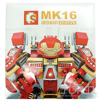 MK16鋼鐵人60001