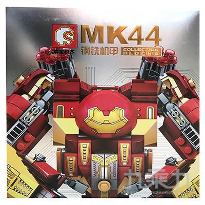 MK44鋼鐵人60030