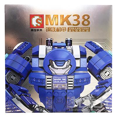 MK38鋼鐵人60031