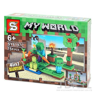 方塊世界SY6197(多款隨機)