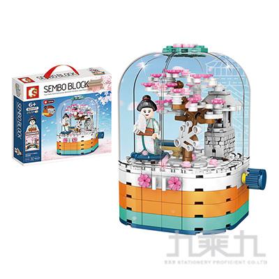 旋轉櫻花盒601077