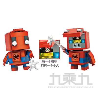 積木-MINI蜘蛛人 1408