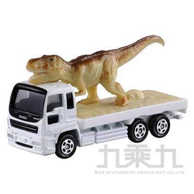 94#恐龍搬送車 TM030A