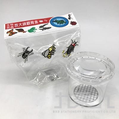 昆蟲放大觀育盒/觀察箱 K6011