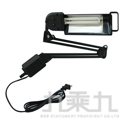 翰昌 PL護眼夾燈 13W HC-202-1
