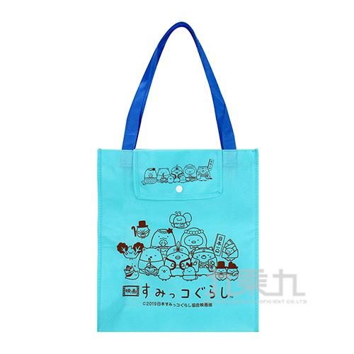 角落生物直式不織布折疊購物袋-藍 SM14151A