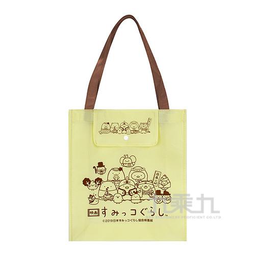 角落生物直式不織布折疊購物袋-黃 SM14151C