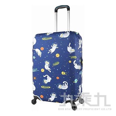 行李箱保護套18~22吋/太空貓