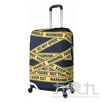 """行李箱保護套18""""~22""""/安全警示"""
