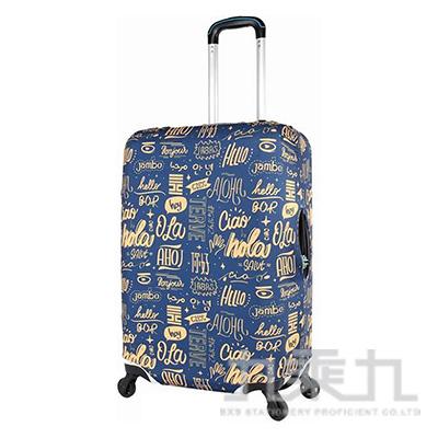 行李箱保護套22~26吋/華麗冒險