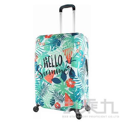 行李箱保護套26~28吋/熱情洋溢