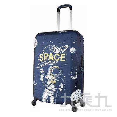 行李箱保護套26~28吋/太空漫步