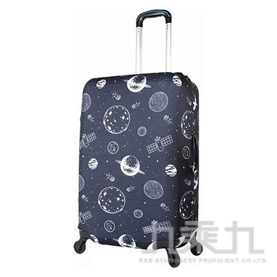 行李箱保護套26~28吋/星空寰宇