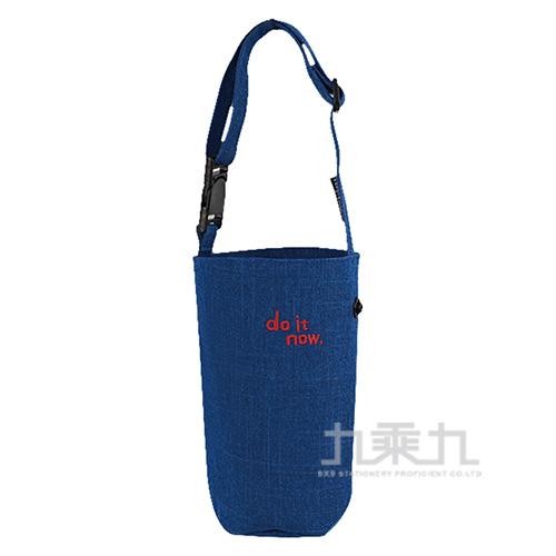 可調式提把飲料袋/附插扣-經典藍