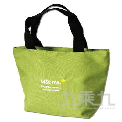 USE ME純色系刺繡手提包(綠)