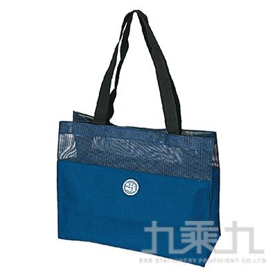 USE ME網格手提袋(藍)SBG-277C