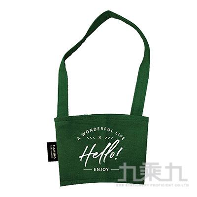 Hello環保飲料杯套(苔綠)-簡單生活